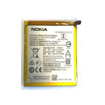 Nokia HE319 (Nokia 3 Dual) kompatibilis akkumulátor 2630mAh, OEM jellegű