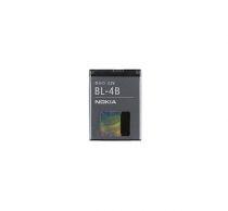 Nokia BL-4B (Nokia 6111) kompatibilis akkumulátor 700mAh, OEM jellegű